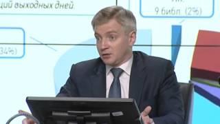 Итоги краудсорсинг-проекта ''Московские библиотеки'' (Кибовский Александр Владимирович)
