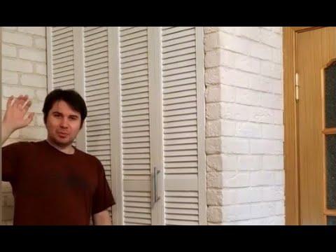Складные двери гармошка для шкафа своими руками