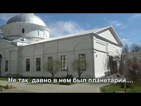Ярославль. Казанский монастырь Ярославский Арбат Церетели наследил и в Ярославле?!Губернаторский сад