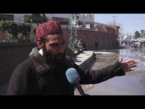 Peshawar Weather Report