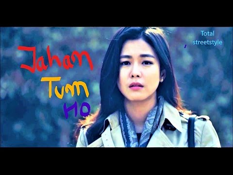 Jahaan Tum Ho | Shrey Singhal | korean mix