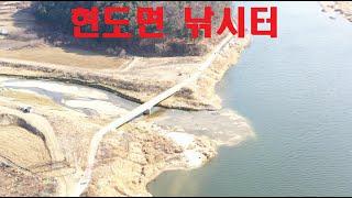 4k  충북 청주 현도 낚시 / 무료 차박 / 캠핑 /…