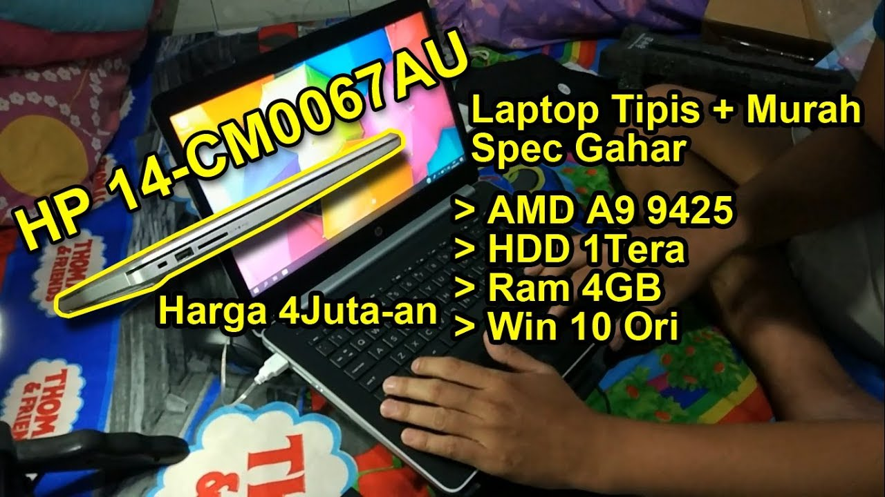 Biar Kayak Orang Orang Unboxing Laptop Hp 14 Cm0067au Laptop Tipis Murah Spec Gahar Youtube