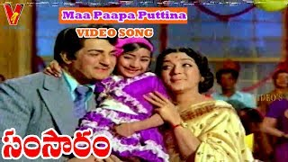 Maa Paapa Puttina Video Song   Samsaram   NTR   Jamuna   Jayasudha   V9 Videos