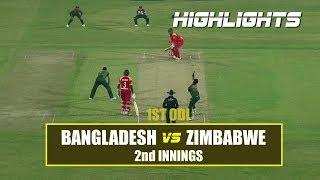Bangladesh vs Zimbabwe Highlights || 1st ODI || 2nd Innings || Zimbabwe tour of Bangladesh 2018