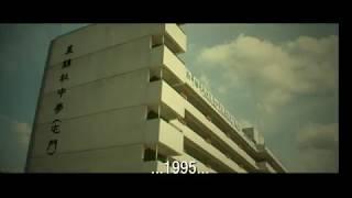 Publication Date: 2018-11-15 | Video Title: 裘錦秋中學(屯門) JCCTM 40周年學校歷史