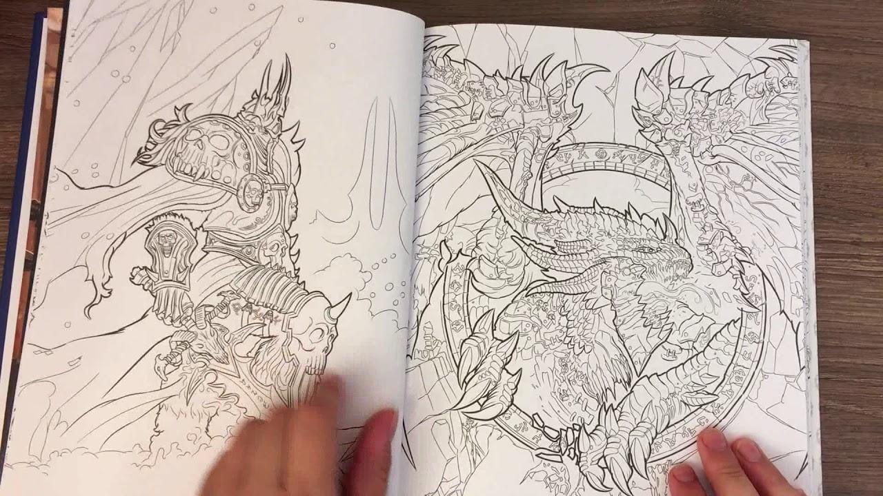 обзор раскраски World Of Warcraft