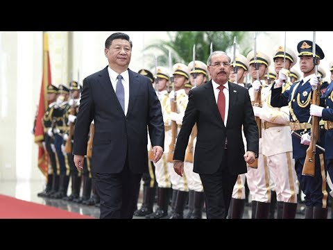 China, Dominican Republic vow to further develop ties