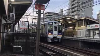 南海8300系14F 各停 河内長野行き 沢ノ町到着