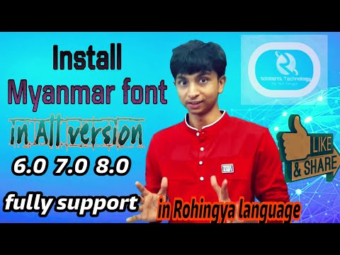 How To Install Myanmar Font In All Version/ 6.0  7.0  8.0  9.0/ By Rohingya Technology