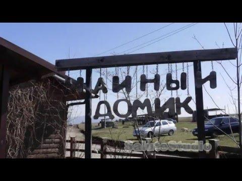 Экскурсии и цены в Кисловодске