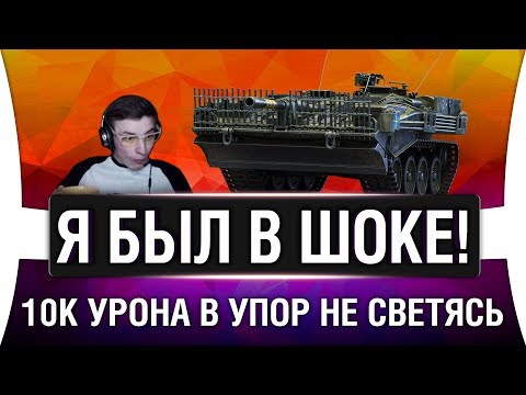 ЧИТЕРСКИЙ КУСТ - 10 000 УРОНА БЕЗ ЗАСВЕТА В УПОР