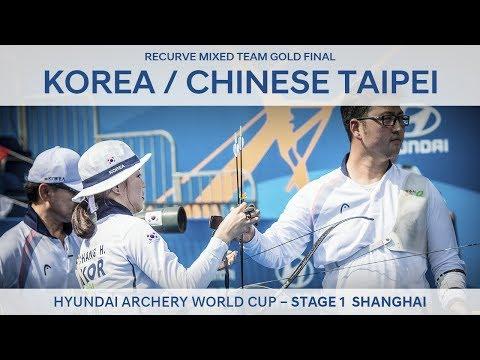 Korea v Chinese Taipei – Recurve Mixed Team Gold Final   Shanghai 2017