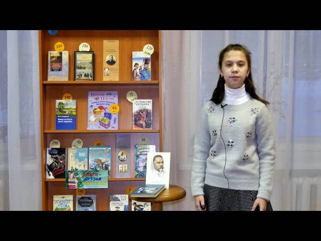 Изображение предпросмотра прочтения – МаргаритаМартыненко читает отрывок изпроизведения «Круги на воде» В.Я.Брюсова