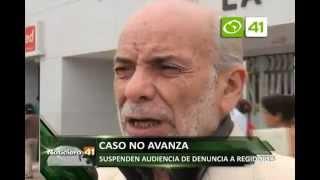 SUSPENDEN AUDIENCIA CONTRA REGIDORES DE LA MUNICIPALIDAD 17 DICIEMBRE