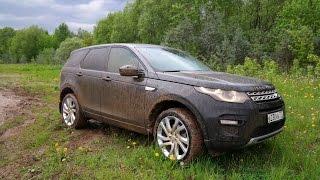 Land Rover Discovery Sport может больше, нежели его водитель  (4k, 3840x2160)