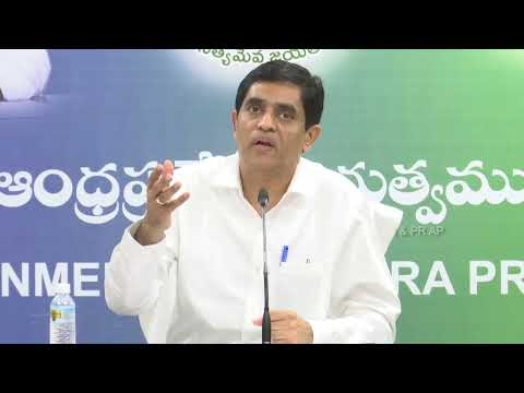White Paper Releasing by Hon'ble Finance Minister of AP at Publicity Cell,  Secretariat LIVE