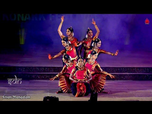 Sivan Mangalam - Konark Festival 2020 - Sridevi Nrithyalaya - Bharathanatyam Dance