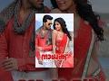 Naayak Malayalam Full Movie 2013 Ram Charan Te