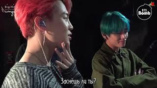 [RUS SUB] [РУС САБ] [BANGTAN B…