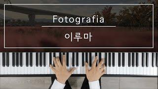 이루마 - Fotografia (Piano Cover)