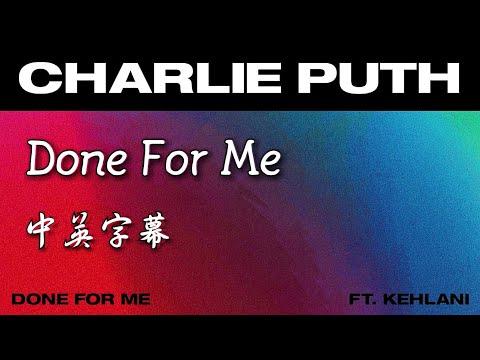 [中英文字幕] Charlie Puth - Done For Me (feat. Kehlani)