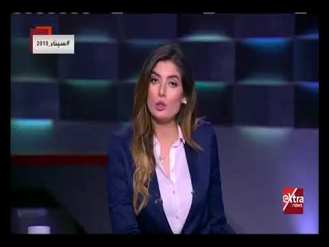 Ashley Ansara Extra TV Egypt Moscow Collusion in the American ElectionTrimTrim