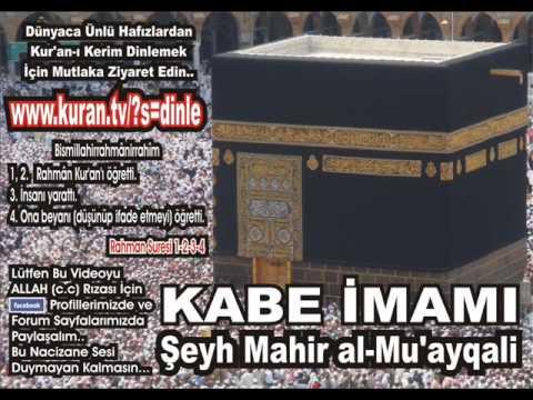 Yusuf Suresi 3 - Kabe imamı Şeyh Mahir al-Mu'ayqali