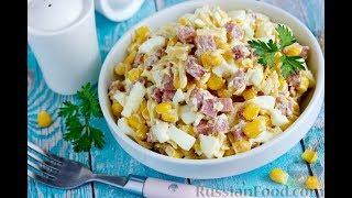 Салат ежик / Рецепт из интернета