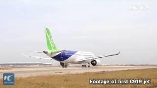 China's second C919 jet makes maiden flight