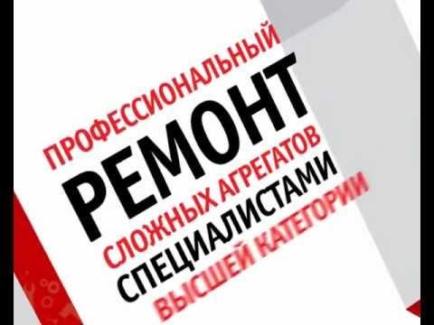 Рекламный ролик Автосервиса ВИАДУК - ремонт агрегатов