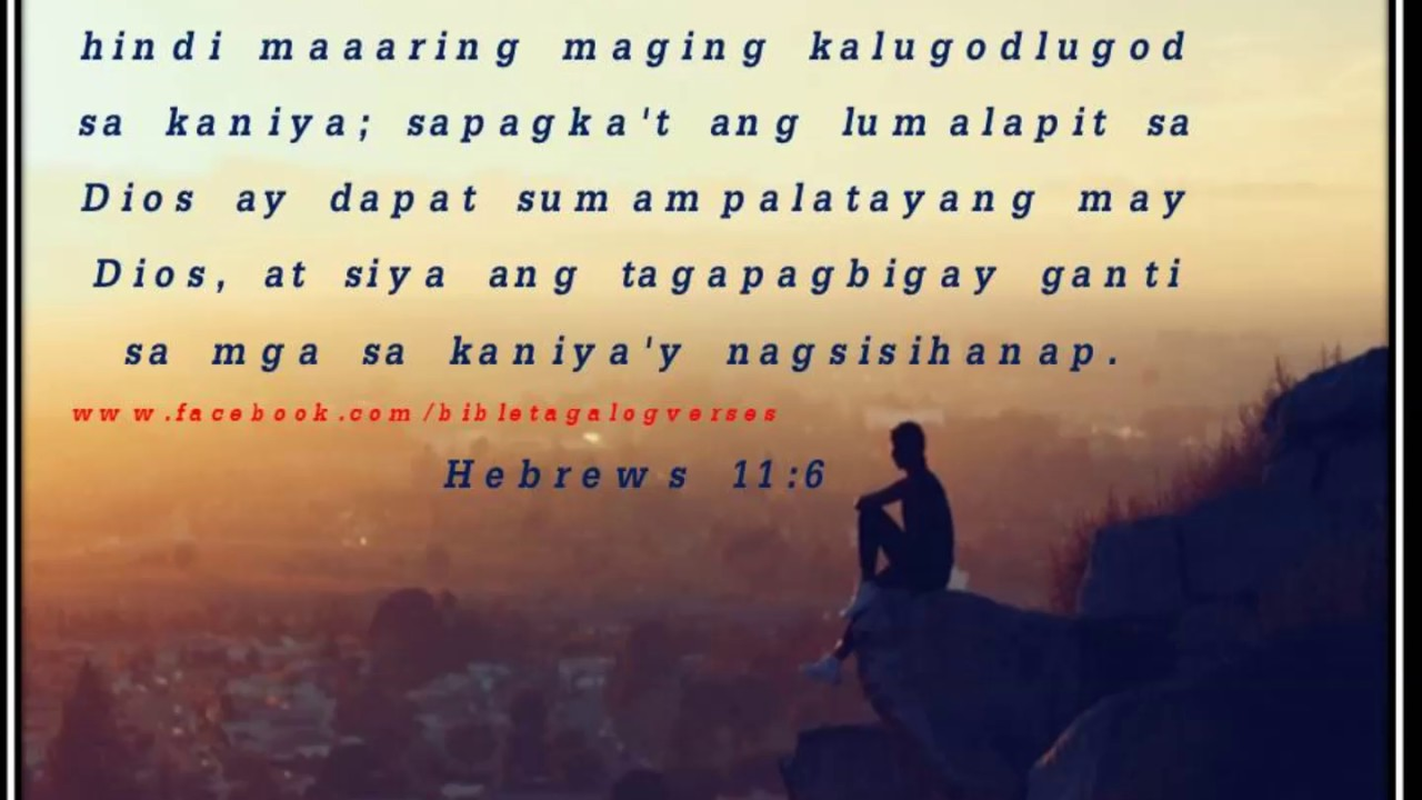 Hebrews 116 Bible Tagalog Verses Youtube