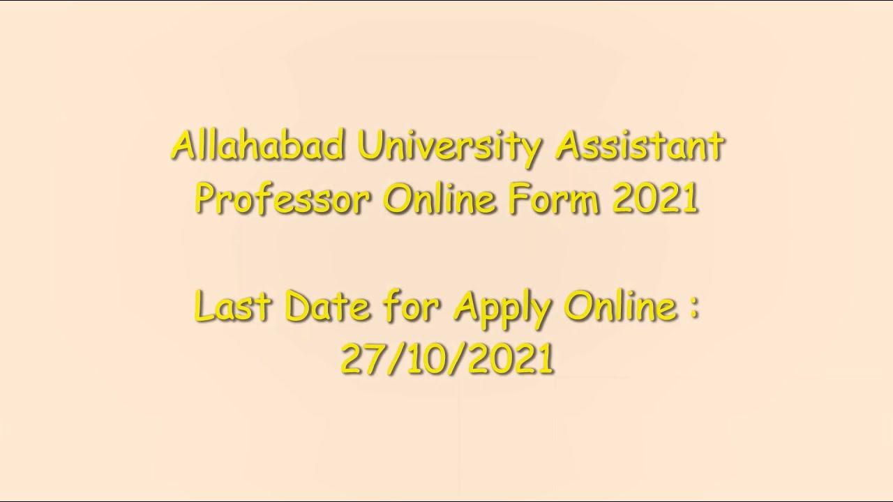 Sarkari Result, Online Sarkari Results | Latest jobs, Online Form