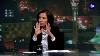د. ريم أبو حسان وإيفا أبو حلاوة - المادة 308 عقوبات من جديد \