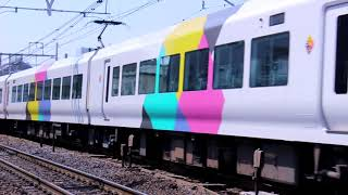 JR東日本  川越線を走る  E257系(クハ257-111)車両