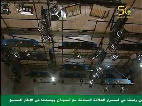 The Golden Jubilee of Sudan TV - تلفزيون السودان خمسون عاماً