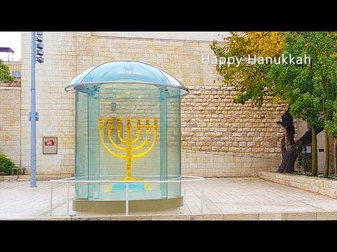JEWISH QUARTER, Old City Of JERUSALEM (Rain)