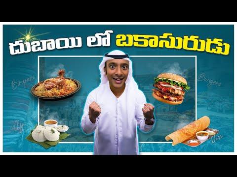 Top Indian restaurants in dubai | Naaanveshana Food Vlogs
