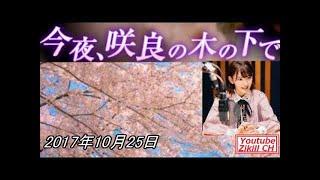 BAYFM番組HP↓ HKT48 teamKIV 森保まどかがお送りする、FM FUKUOKA レギ...