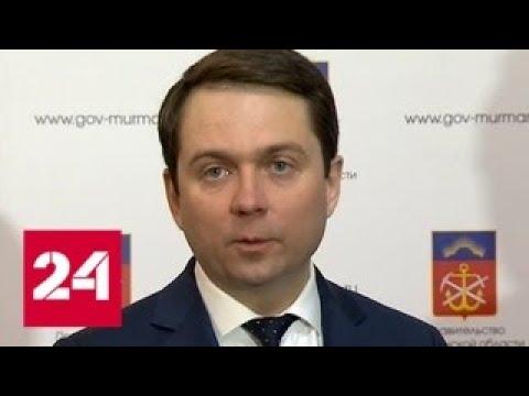 Андрея Чибиса официально представили правительству Мурманской области