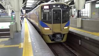 泉北高速鉄道:12000系特急 泉北ライナー65号 発車シーン