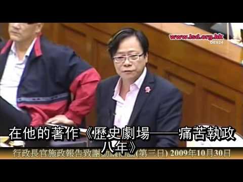 黃毓民:把政制發展的決定權還給人民﹗2(2009-10-30)--粵語中字