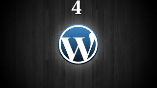 الدرس الرابع كيفية تغير خلفية و شكل القائمة و العملة (wordpress)