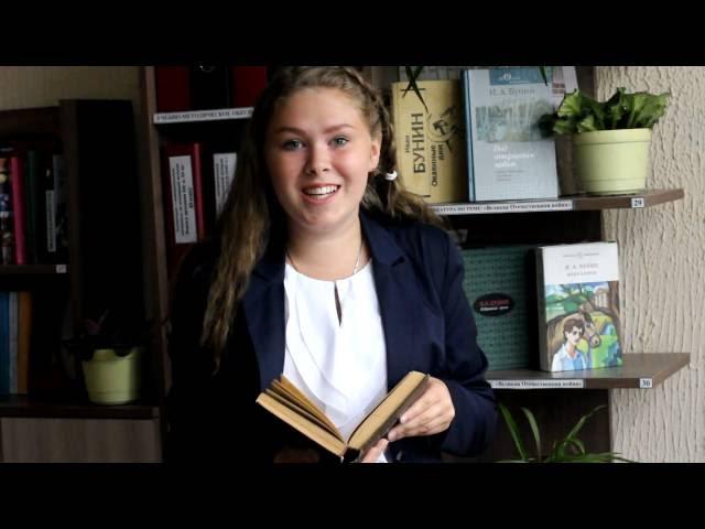 Злата Цветкова читает произведение «Вечер» (Бунин Иван Алексеевич)