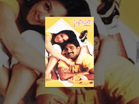 Telugu Full Movie - Sakhiya 2004 - Tarun, Nauheed, Lakshmi