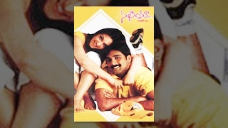 Video Telugu Full Movie - Sakhiya 2004 - Tarun, Nauheed, Lakshmi download MP3, 3GP, MP4, WEBM, AVI, FLV September 2018