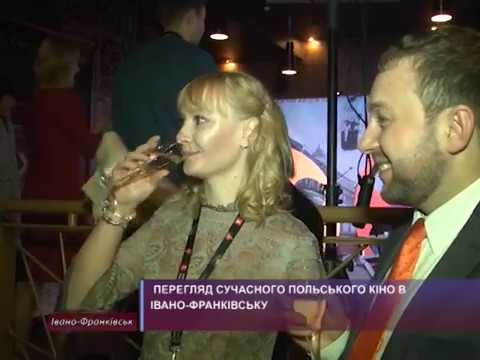 Перегляд сучасного польського кіно в Івано-Франківську