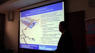 видео Проектирование электрических сетей 0,4 и 10 кВ