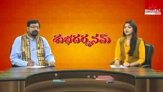 Subhadarsanam I Sri Gargeya Siddanti I January 25, 2016 I Bhaarat Today