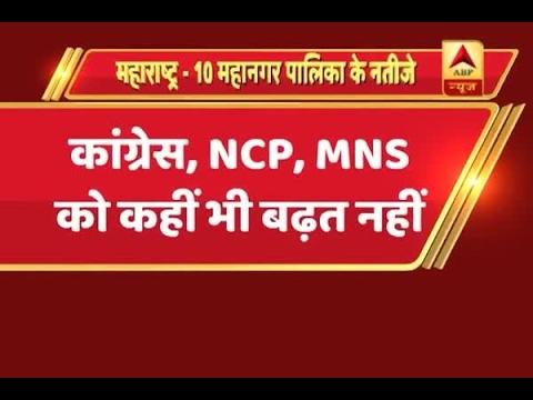 BMC Polls: BJP performs exceedingly well